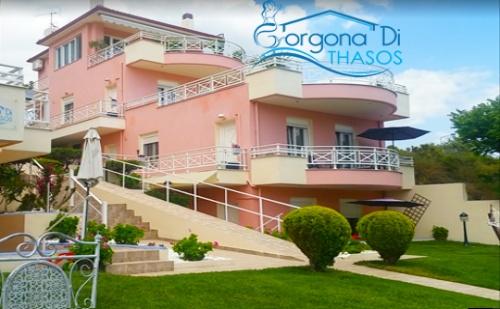Цяло Лято на 50 М. от Плажа в Лименария, о. <em>Тасос</em>! Нощувка за Двама или Четирима в Хотел Gorgona Di Thasos