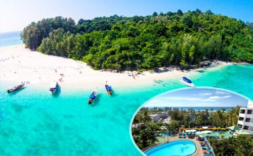 Самолетна Екскурзия до о. Пукет, Тайланд! 7 Нощувки със Закуски в Хотел Best Western Phuket Ocean Resort от Премио Травел.