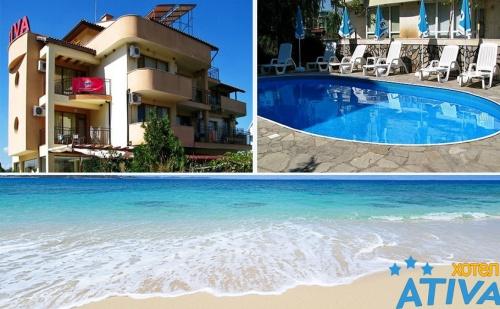 На Море в <em>Лозенец</em>. Нощувка за Трима + Басейн в Хотел Атива, на 5Мин. от Плажа!