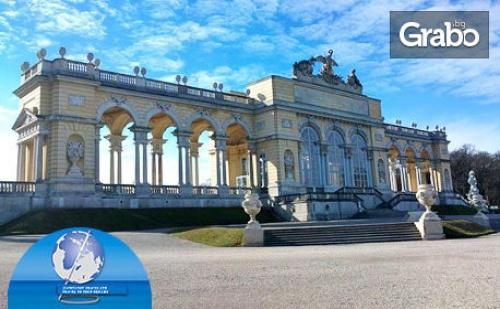 Екскурзия до Будапеща и <em>Виена</em> през Септември! 3 Нощувки със Закуски, Плюс Транспорт