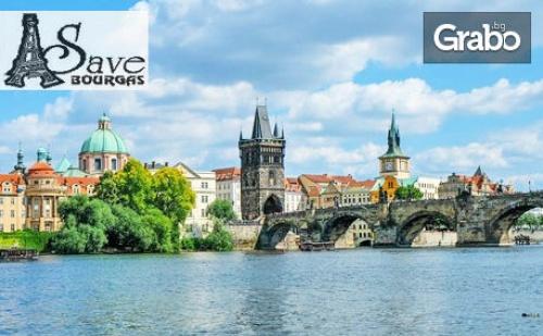 Виж Будапеща, <em>Виена</em>, Прага и Дрезден! Екскурзия с 3 Нощувки със Закуски, Плюс Транспорт