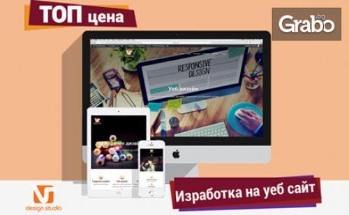 Изработка на Бизнес или Личен Уеб Сайт, Плюс Базова Seo Оптимизация и Бонус - Ssl Сертификат