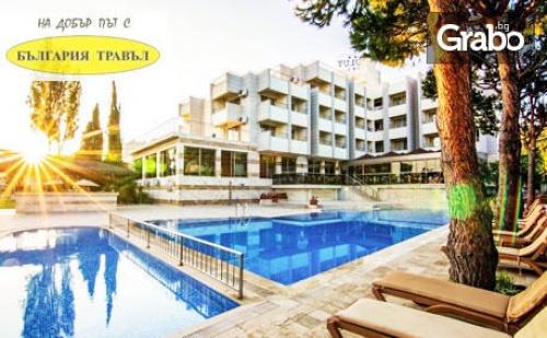 През Септември в <em>Кушадасъ</em>! 7 нощувки на база Аll Inclusive в Akbulut Hotel and SPA, плюс транспорт
