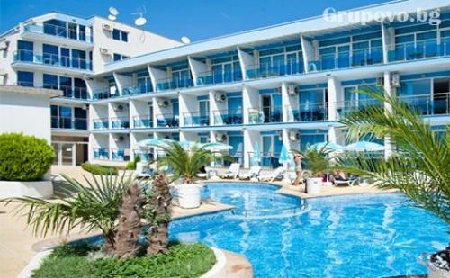 Лято на Брега на Морето в <em>Ахтопол</em>! Нощувка със Закуска + 2 Басейна в Хотел Ескада Бийч