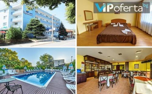 Еднодневен Делничен Пакет със Закуска и Вечеря + Басейн с Минерална Вода в Хотел Германея, Сапарева <em>Баня</em>
