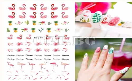 50 Броя Стикери за Маникюр Фламинго
