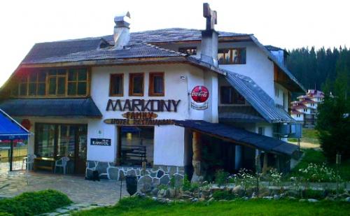 Нощувка със Закуска и Вечеря в Хотел Маркони**, <em>Пампорово</em>