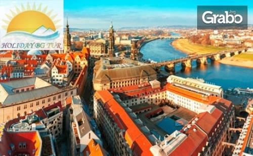Наесен до Будапеща, Прага и <em>Виена</em>! 4 Нощувки със Закуски, Плюс Транспорт и Възможност за Посещение на Дрезден