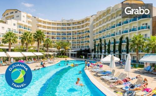 Ранни Записвания за Луксозна Почивка в <em>Кушадасъ</em>! 7 Нощувки на База Ultra All Inclusive в Sealight Resort Hotel 5*