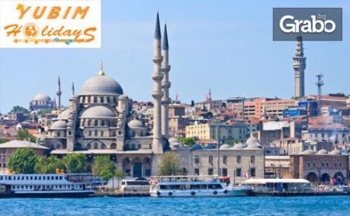 Екскурзия до <em>Истанбул</em> през Юли или Август! 2 Нощувки със Закуски, Плюс Транспорт и Посещение на Одрин