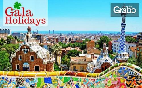 Екскурзия до <em>Барселона</em>! 3 Нощувки със Закуски, Плюс Самолетен Транспорт и Екскурзовод на Български Език