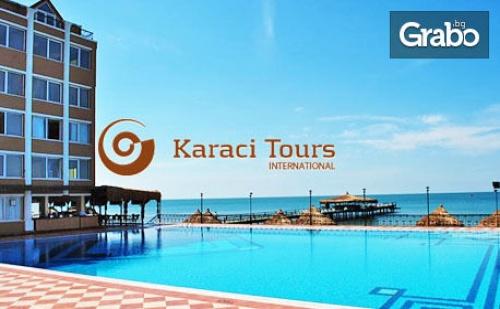 Луксозна Почивка на Брега на Мраморно Море! 2 Нощувки със Закуски в Хотел Kumburgaz Marin Princess 5*, Край Истанбул