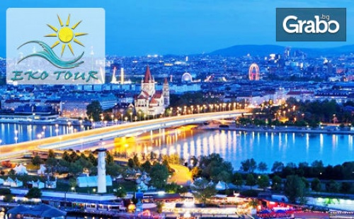 Виж Любляна, Венеция, Залцбург, <em>Виена</em> и Будапеща! Екскурзия с 4 Нощувки със Закуски и Транспорт