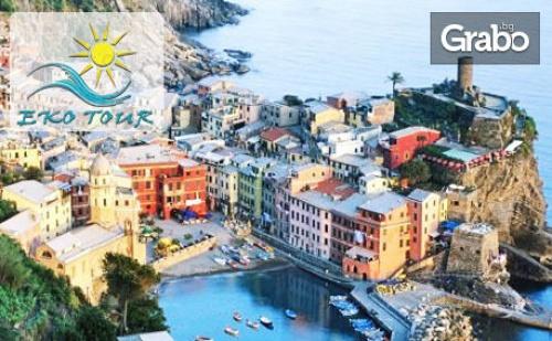 Екскурзия до <em>Загреб</em>, Венеция, Сан Марино, Рим, Флоренция и Верона! 5 Нощувки със Закуски, Плюс Транспорт