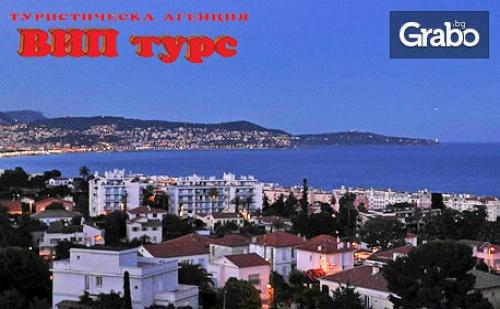 Екскурзия до <em>Милано</em>, Ница и Барселона! 5 Нощувки със Закуски, Плюс Самолетен Транспорт и Възможност за Монако