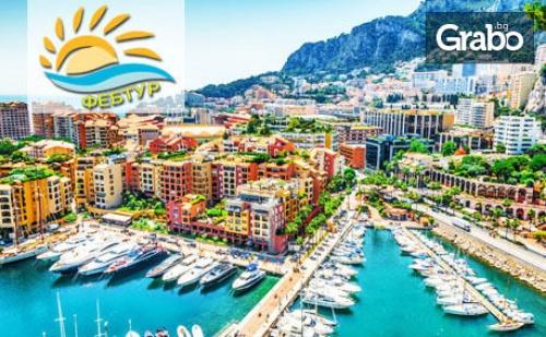 Екскурзия до Риека, Генуа, Кан, Монако, Ница, Монте Карло и <em>Милано</em>! 4 Нощувки със Закуски, Плюс Транспорт