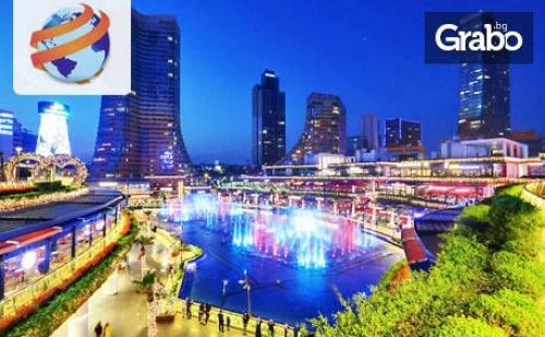 Виж Истанбул, <em>Одрин</em> и Чорлу! 2 Нощувки със Закуски, Транспорт и Възможност за Посещение на Пеещите Фонтани и Най-Новия Мол