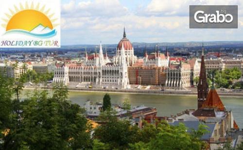Екскурзия до Будапеща, <em>Виена</em> и Пандорф! 2 Нощувки със Закуски, Плюс Транспорт