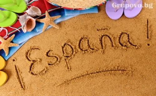 Онлайн Курс по Испански Език само за 29.90 лв. + Iq Тест