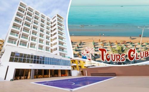 Супер Оферта за Море в <em>Дуръс</em>, Албания - на 100М. от Плажа! ! Tранспорт, 7 Нощувки на База All Inclusive, Басейн и Частен Плаж + Чадър и Шезлонг на Плажа от Хотел Horizont ****