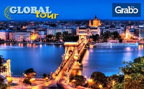 За 6 Септември в Будапеща, <em>Виена</em> и Прага! 3 Нощувки със Закуски и Транспорт