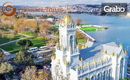 Лятна Екскурзия до Истанбул, Чорлу и <em>Одрин</em>! 2 Нощувки със Закуски, Плюс Транспорт и Посещение на Желязната Църква св. Стефан