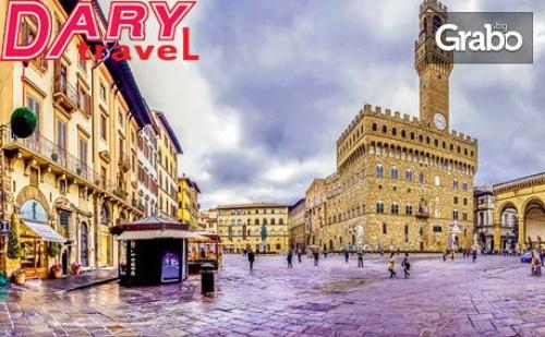 Есенна Екскурзия до Италия! 2 Нощувки със Закуски, Транспорт и Възможност за Посещение на Флоренция и <em>Венеция</em>