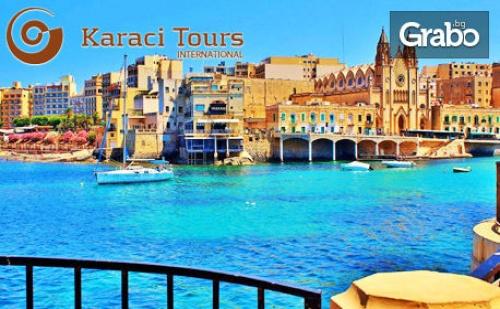 Почивка в <em>Малта</em>! 3 Нощувки със Закуски в Хотел 3*, Плюс Ползване на Басейн