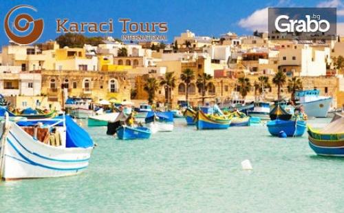 Почивка в <em>Малта</em>, в Залива Сейнт Пол! 3 Нощувки със Закуски в Хотел 4*, Плюс Ползване на Басейн