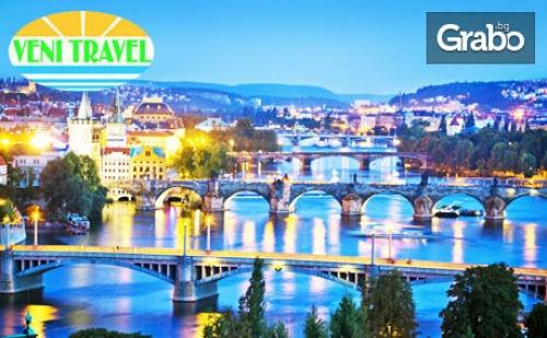 За 22 Септември до <em>Прага</em>, Братислава и Бърно! Екскурзия с 4 Нощувки със Закуски, Плюс Транспорт
