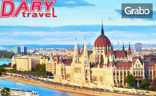 През Октомври в Будапеща! 2 Нощувки със Закуски, Плюс Транспорт и Възможност за <em>Виена</em>