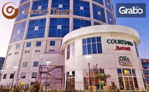 За 22 Септември до <em>Истанбул</em>! 2 Нощувки със Закуски в Хотел Courtyard By Marriott 4*, Екскурзия до Принцовите Острови и Транспорт