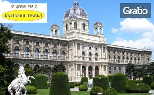 Екскурзия до Виена и Будапеща през Септември! 2 Нощувки със Закуски, Плюс Транспорт