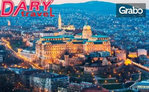 В Сърцето на Европа през Декември! Екскурзия до Прага, <em>Виена</em> и Будапеща - 3 Нощувки със Закуски и Транспорт