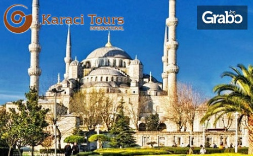 Опознай Истанбул! 3 Нощувки със Закуски, Плюс Транспорт и Посещение на Принцовите Острови, Мол Форум и <em>Одрин</em>