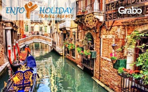Почивка в Лидо Ди Йезоло, Италия! 4 Нощувки със Закуски, Плюс Транспорт и Възможност за <em>Венеция</em>, Верона, Падуа и Болоня