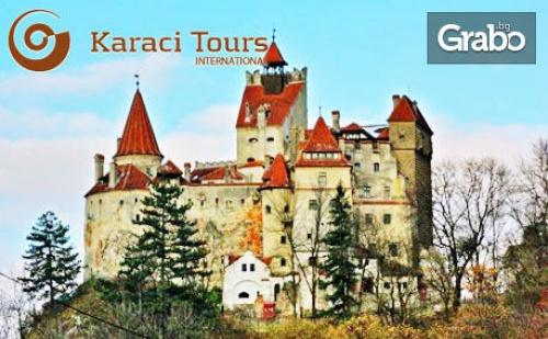 Наесен в Румъния! Посети живите Камъни в Костещи, Синая, Брашов и <em>Букурещ</em> - с 2 Нощувки със Закуски, 1 Вечеря и Транспорт
