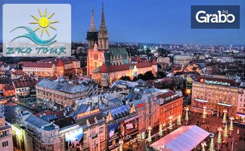 Предколедна Екскурзия до <em>Загреб</em>, Верона и Венеция! 3 Нощувки със Закуски, Плюс Транспорт и Възможност за Шопинг в Милано