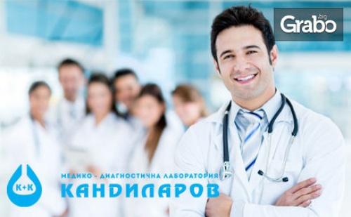 Изследване за Болести, Предавани по Полов и Кръвен Път - Хепатит B и с, Сифилис, Спин и Хламидия Трахоматис