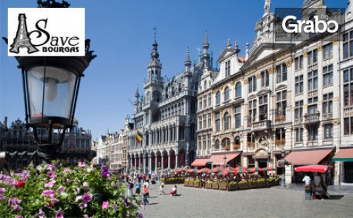 Екскурзия до <em>Милано</em>, Женева, Париж и Брюксел! 5 Нощувки с Четири Закуски, Плюс Самолетен Транспорт
