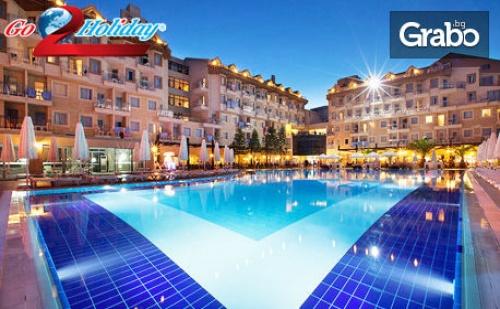 Ранни Записвания за Нова Година в <em>Анталия</em>! 4 Нощувки на База All Inclusive в Diamond Beach Hotel & Spa 5*, Плюс Самолетен Транспорт
