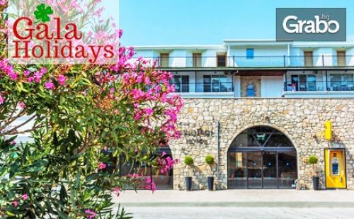 Септемврийски Празници на Халкидики! 3 Нощувки на База Аll Inclusive в Хотел 4*, Плюс Транспорт