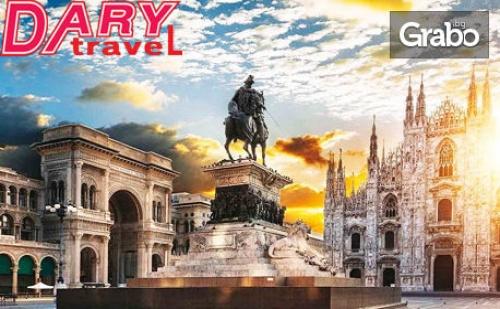 През Есента до <em>Милано</em>, Ница, Сан Ремо и Генуа! 4 Нощувки със Закуски, Плюс Самолетен Транспорт