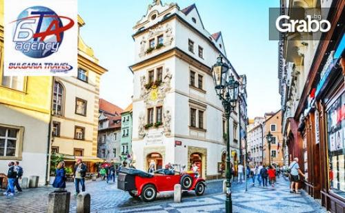 През Декември до Братислава, Прага и <em>Белград</em>! 4 Нощувки със Закуски, Плюс Транспорт
