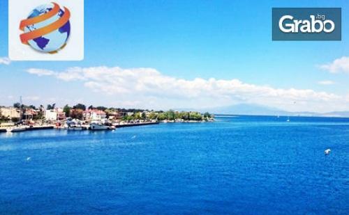 На Плаж в Северна Гърция! Еднодневна Екскурзия до <em>Керамоти</em> през Август и Септември