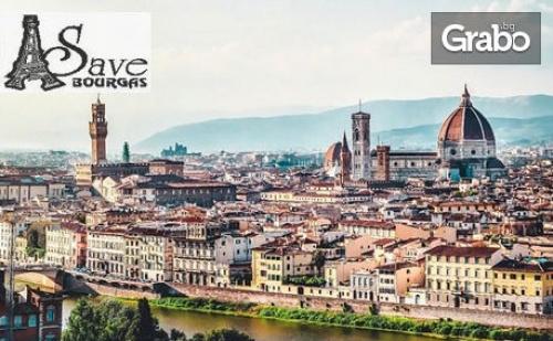 Приказна Есен в Милано, Женева и Монтрьо! 4 Нощувки със Закуски, Плюс Самолетен Транспорт