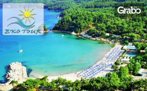 На Плаж в Гърция! Еднодневна Екскурзия до Керамоти, Плюс Възможност за Посещение на <em>Тасос</em>