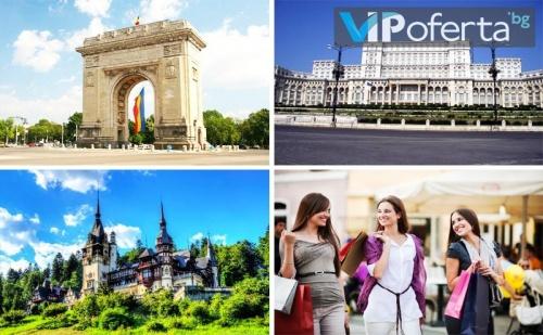 Тридневна Екскурзия: Синая, Брашов, <em>Букурещ</em>, Замъците Пелеш и Дракула от Бамби М Тур