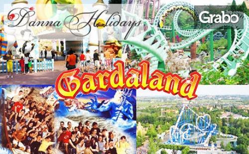 Екскурзия до Любляна, Падуа, Верона и <em>Венеция</em>! 3 Нощувки със Закуски, Плюс Транспорт и Възможност за Увеселителен Парк Гардаленд