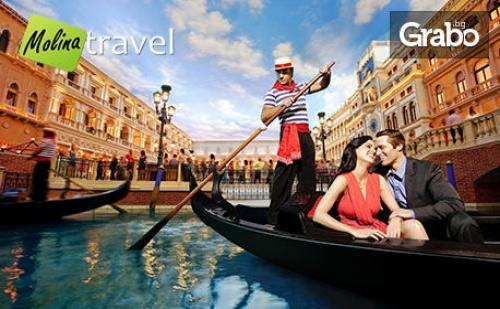 За 6 Септември до <em>Венеция</em> и Лидо Ди Йезоло! 2 Нощувки със Закуски, Плюс Транспорт